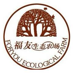 长泰福友生态农场(漳州益园农业开发有限公司)